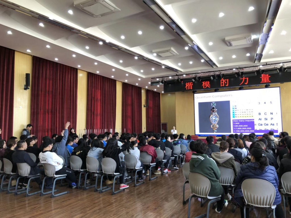 Nicole was presenting in a school in Beijing